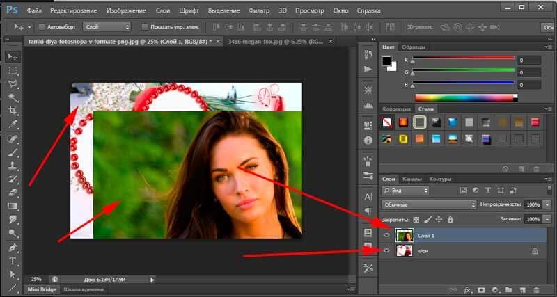 dva-sloya-dve-fotografii-v-odnoy-photoshop