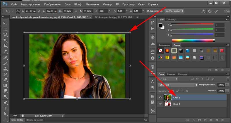 izmenenie-razmerov-foto-v-fotoshope-sloy