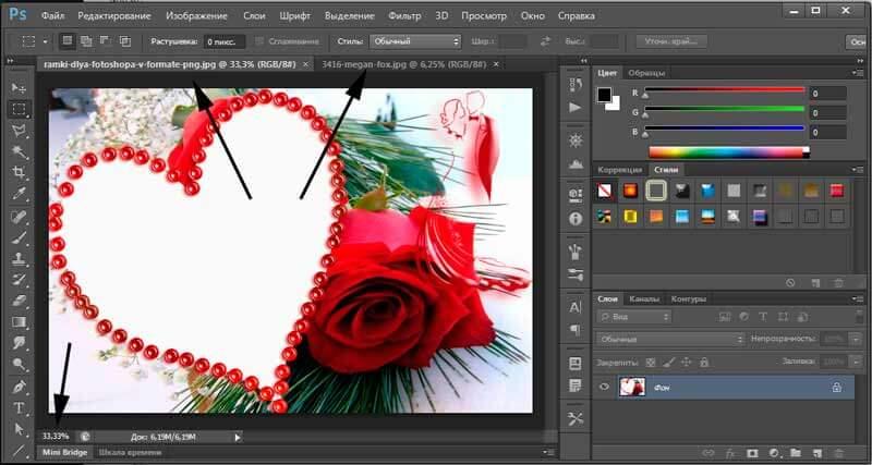 otkrivaem-foto-v-fotoshope-dlya-sovmesheniya
