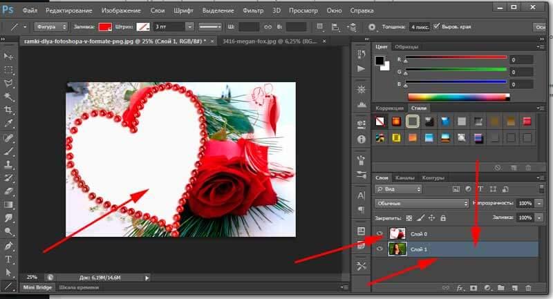 pomenyali-sloi-v-photoshope-foto-v-foto