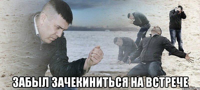 zachekinitsya-kartinka-znachenie-4