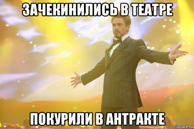 zachekinitsya-kartinka-znachenie-5