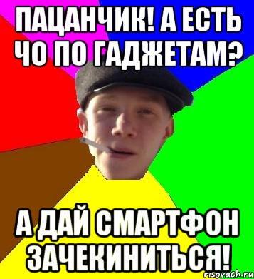 zachekinitsya-kartinka-znachenie-7