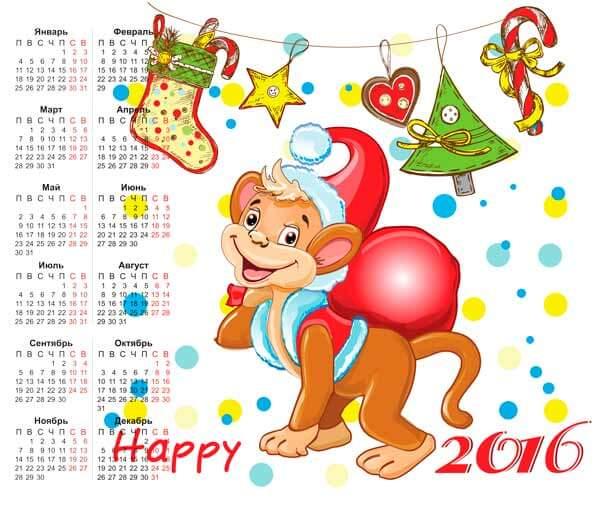 kalendar-2016-dlya-fotoshopa-setka-sleva