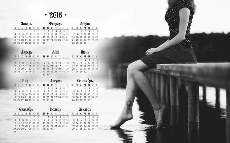 kalendar-2016-photoshop-1