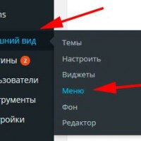 Как сделать, чтобы рубрики открывались в новом окне браузера