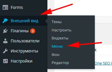 menu-wordpress-target-blank