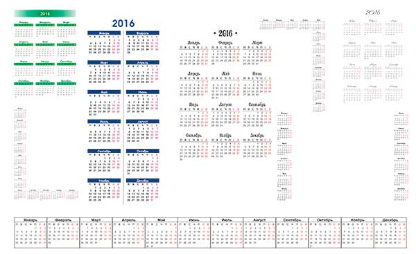 shablon-kalendarya-dlya-phptpshop-2016
