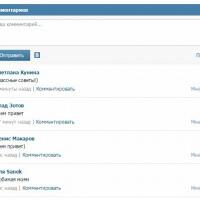 Виджеты Вконтакте для сайта