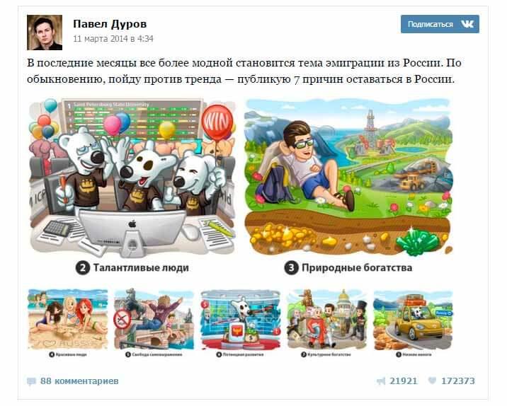 vidget-zapis-na-stenei-vkontakte-na-sayt