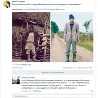 Заработок на сайте с помощью Вконтакте