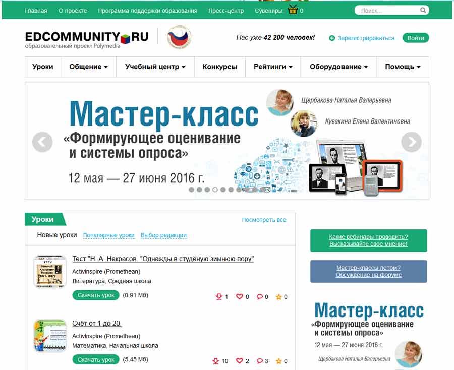Свежая база трастовых сайтов 2016